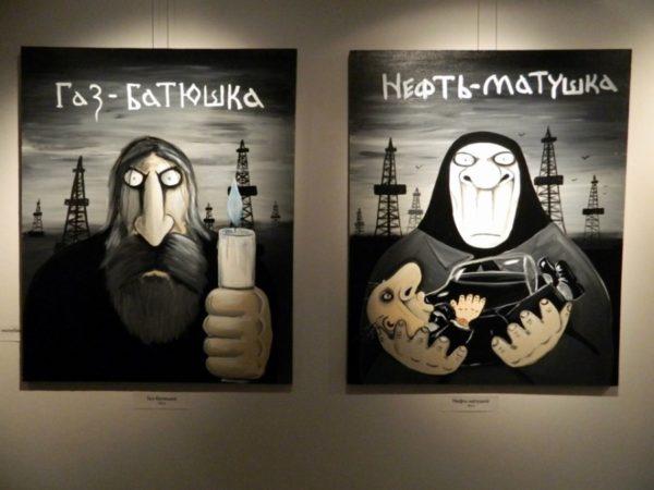Большой санкционный переполох в «Роснефти», — блогер