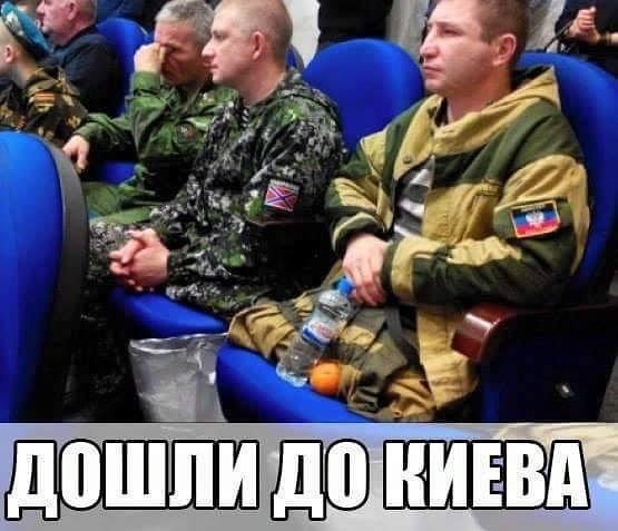 Дело боевика Шамана с РФ передали в украинский суд