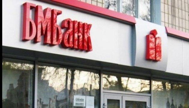 «Дочку» российского ВТБ-Банка лишили лицензии в Украине