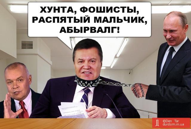 ГПУ вернула 44 миллиарда, украденных Януковичем и К°. Ничегониделаеца?