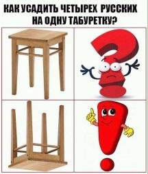 На учеников российской школы во время урока упали шкафы: пострадали 5 детей