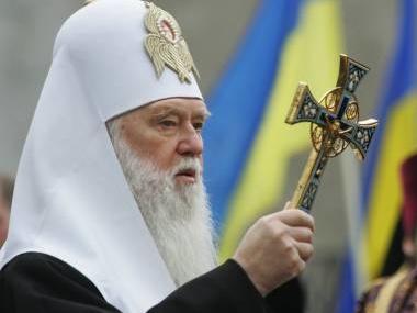 Патріарх Київський і всієї Руси-України закликав каїнів з РФ отямитись і припинити зло