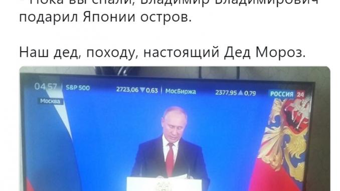 Путин угодил в скандал в Москве во время прямой трансляции: Россия «потеряла» Курилы на Дальнем Востоке — кадры