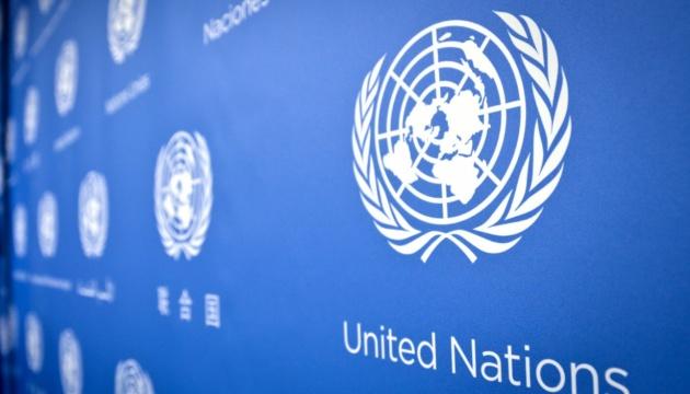 СБ ООН соберется из-за агрессии РФ против Украины #StopRussianAgression in the #AzovSea