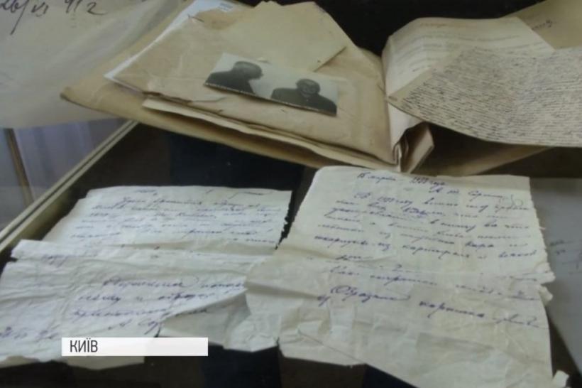 Важлива знахідка: серед документів НКВС знайшли артефакт – шматочки хліба часів Голодомору