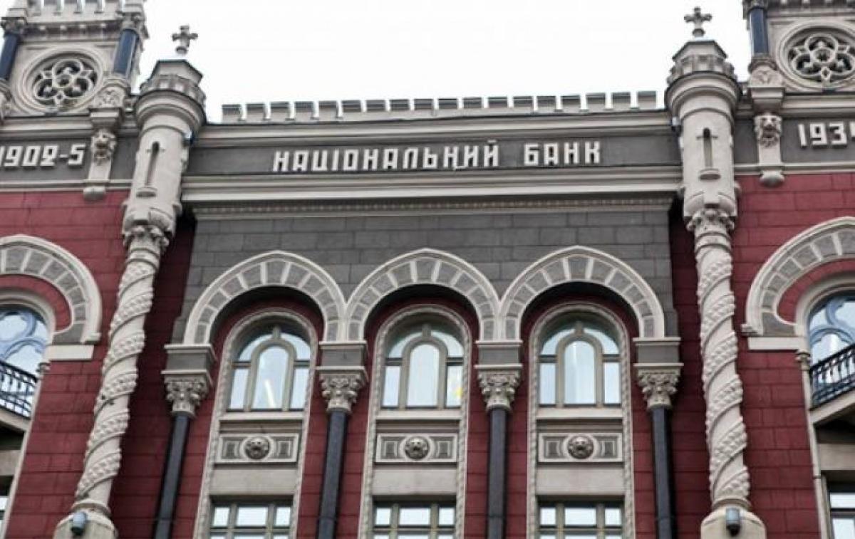 Введение военного положения не повлияет на работу банковской системы, – НБУ