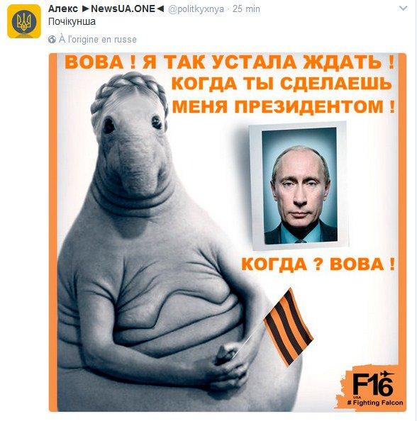 Ждуны: Газпром ждет нового руководства Нафтогаза для возврата схем. И Путин жаждет смены Порошенко