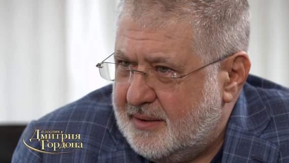 Свежак: Большое интервью Коломойского (ч.1) /Видео/
