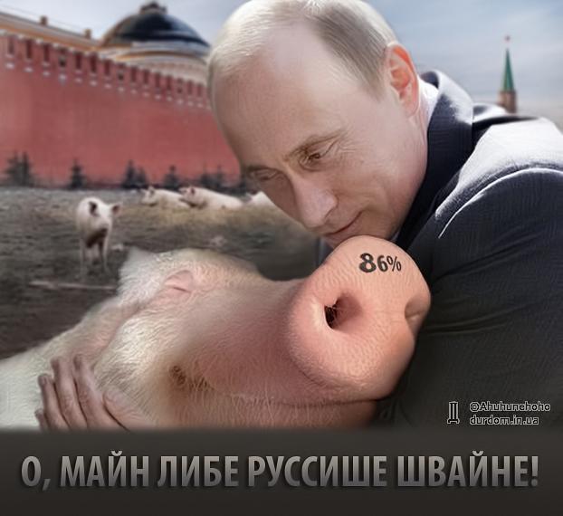 99% сегодняшних фанатиков Путина очень скоро превратятся в его самых ярых ненавистников.