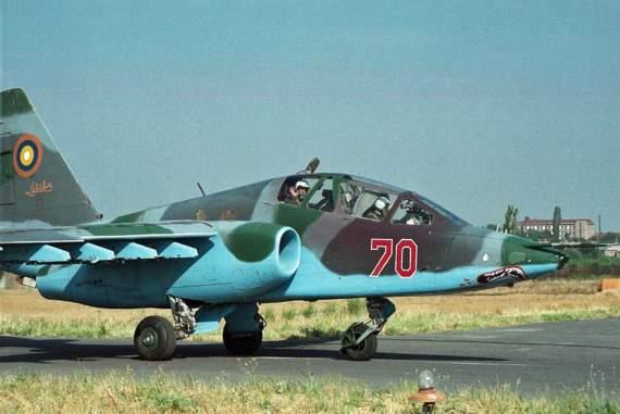 Катастрофа штурмовика Су-25УБ ВВС Армении