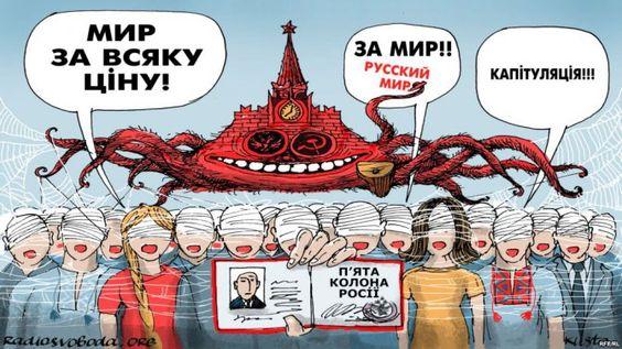 Русские не сдаются. Рассказ