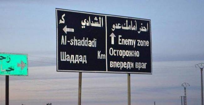 CyberCaliphate, выдававший себя за сторонников ИГИЛ, оказался вч п/п 54777 ГРУ РФ