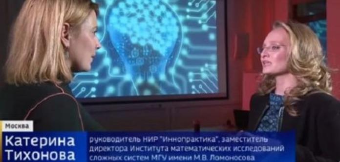 Молодша дочка Путіна з'явилася на ТБ