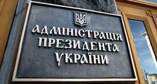Политолог назвал пять главных факторов, от которых будет зависеть, кто станет следующим президентом Украины