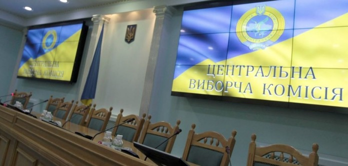 Президентська кампанія стартує в Україні 31 грудня
