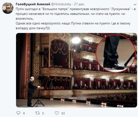 Путин вышел на сцену театра в «пуантах», позор успели заснять: «Крысиный король»