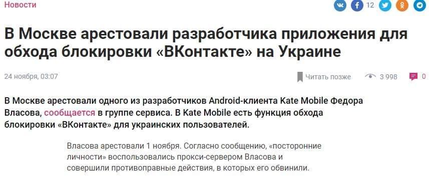 """""""Товарищ Сталин, произошла чудовищная ошибка"""" ©"""