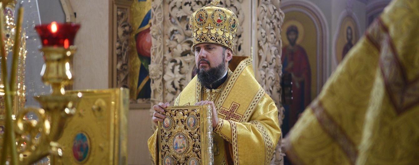 Три прихода УПЦ (МП) Львовщины присоединились к Православной церкви Украины