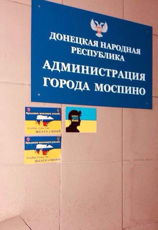 Украинские ДРГ действуют под носом у оккупантов