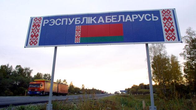 Аннексия Беларуси. Названы сроки