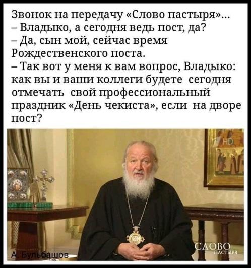 В церквях МП на Крыме выдавали оружие оккупантам