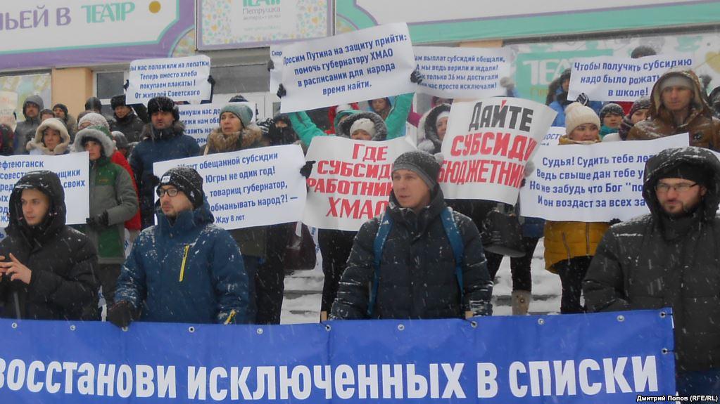 """Ватники в Сургуте скакали на коленях вместе с детьми: """"Мы не живем, а выживаем!"""""""