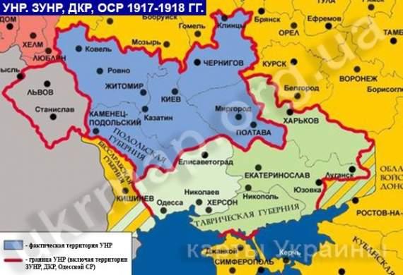Миф и реальность Донецко-Криворожской республики. Начало.