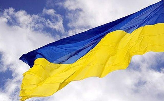 Астролог рассказал, что нужно изменить во флаге Украины: мрак и олигархи