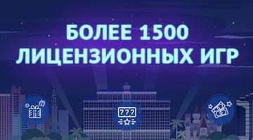 Особенности игры в казино Spin City