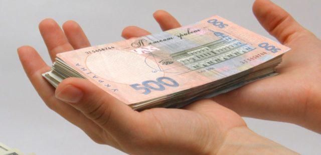 Большая зарплата: кто в Украине получает 50 тыс. гривен