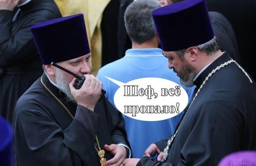 Глава РПЦ-ФСБ Гундяев надеется приехать в Киев к «своему народу»