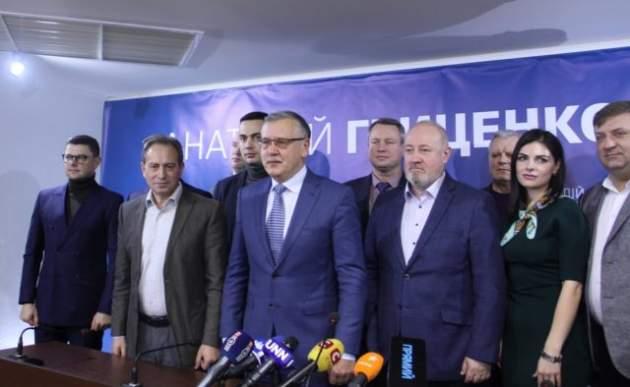 Гриценко выставил на всеобщее обозрение свою команду. Фото