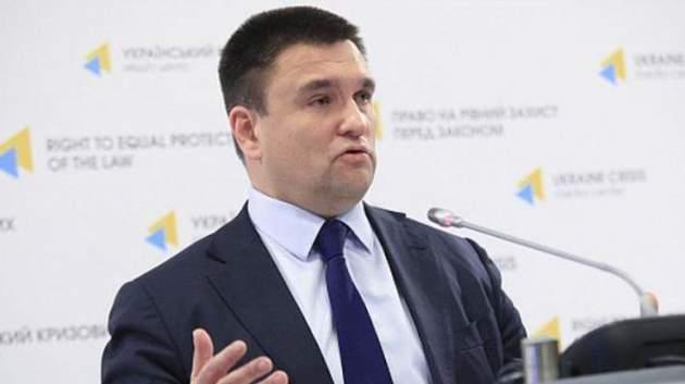 Климкин предлагает разрешить двойное гражданство в Украине
