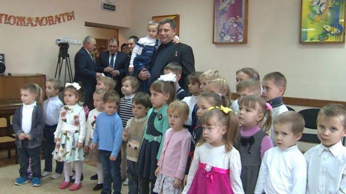 Крик души воспитателя из Донецка: «Меня могут пристрелить, я не знаю, что вырастет из детей этих днрийцев»