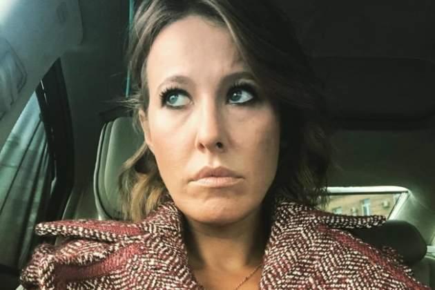 Ксения Собчак прокомментировала скандал вокруг драки мужа с возможным любовником