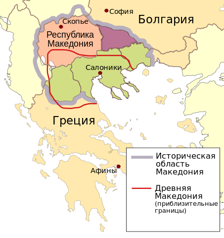 Македония изменит название
