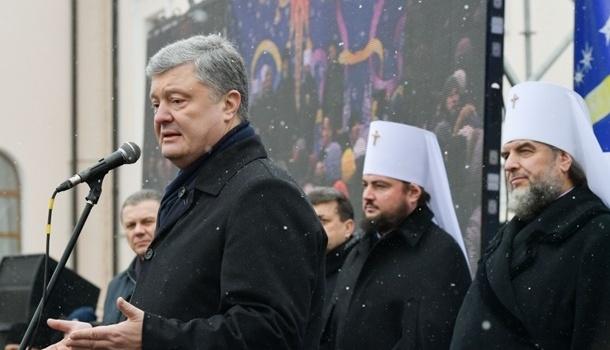 Порошенко вручил награды митрополитам, которые перешли в ПЦУ из МП