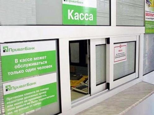 Ощад-, Альфа-, Укрэксим- и еще 13 крупных банков ждет стресс-проверка: чего опасаться вкладчикам