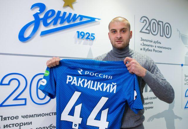 Ракицкий завершил переход в российский клуб: детали резонансного трансфера, видео