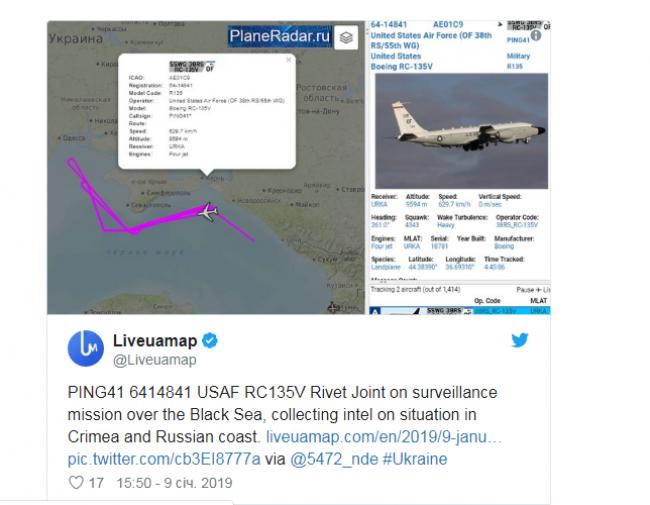 Самолет-разведчик ВВС США совершил многочасовой полет над Крымом