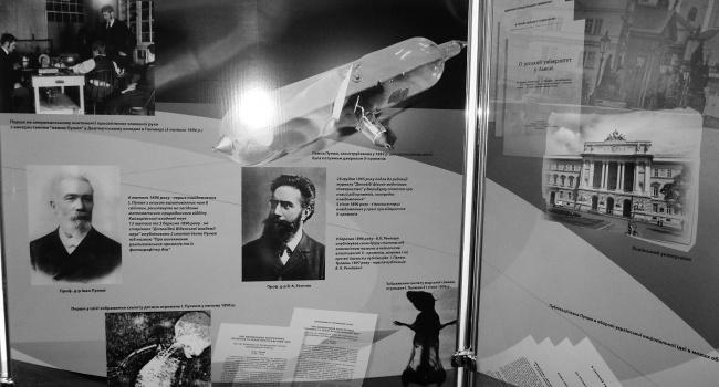 В этот день ушел из жизни выдающийся украинец, открывший Х-лучи, которые сейчас называются рентгеновскими