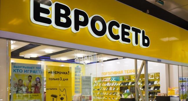 В России насмерть замерз директор «Евросети»