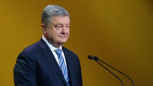 «Все худшее позади»: Порошенко заявил, что Украина смогла избежать дефолта