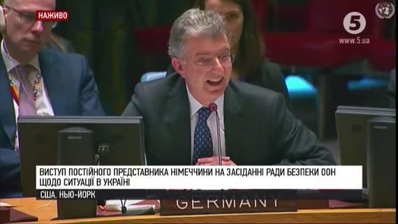 Німеччина розгромила Росію на засіданні Радбезу ООН
