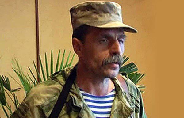 ГПУ обвинила бывшего главаря «днр» Безлера в военных преступлениях. ВИДЕО