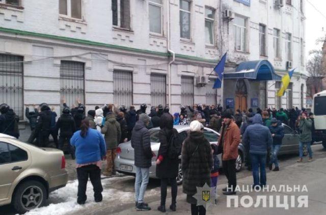 «Ложись, Бандера»: как накажут полицейского после побоища в Киеве