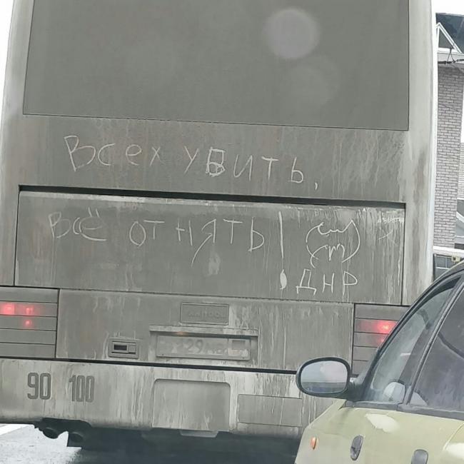Мечты сбываются, или Как «народы Донбасса» стали жить, как в Москве
