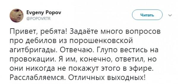 Муж Скабеевой объяснил, почему молчал в эфире…