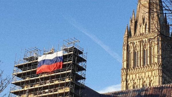 «Невероятная дурость»: на соборе в Солсбери повесили российский флаг