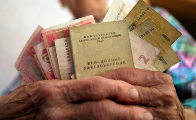 Новый пенсионный возраст в Украине: кто выходит на отдых в 2020-м, а кому придется подождать